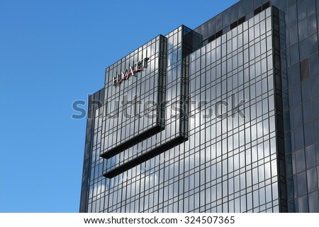 BIRMINGHAM, UK - APRIL 19, 2013: Hyatt hotel in Birmingham, UK. Hyatt Hotels Corporation was founded in 1957 and in 2014 had 587 properties.