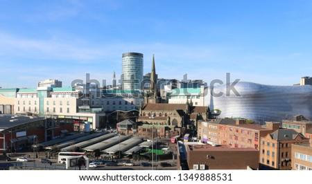 Birmingham UK Skyline. Rag Market, St Martins Church, Rotunder and The Bullring. Commercial Image.