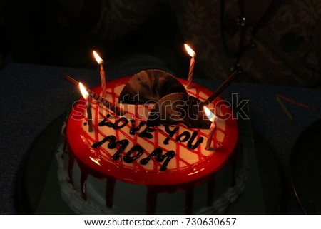 Birthdays celebration  #730630657