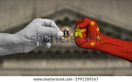 Bitcoin vs, versus China. China puts tough rules and taxes on bitcoin trading