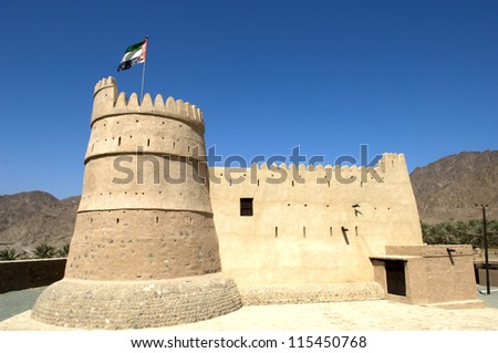 Bithnah Fort and museum in Fujairah United Arab Emirates