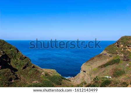 Bitoujiao lighthouse in Taiwan. A scenic area for hiking in short length. Bitoujiao Valley trail. Cape trail.