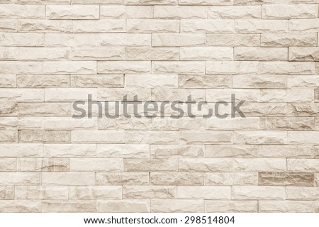 Black and white brick wall art concrete or stone texture background in black, grey and colors or wallpaper abstract paint to flooring and homework. #298514804