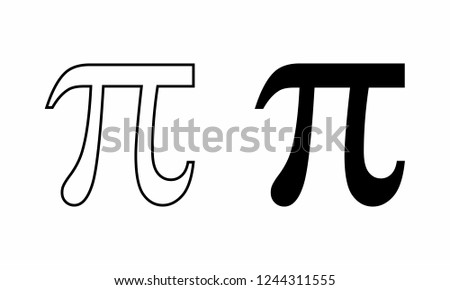 Black and white illustration of the Pi symbol