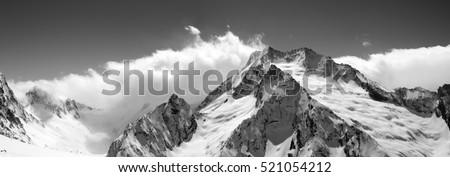 black and white mountain...