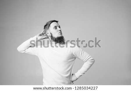 Black and white photo of bearded stylish businessman. #1285034227