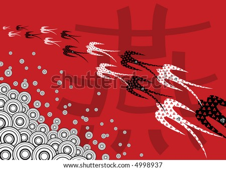 "black and white swallows on red (raster) - chinese character ""yen"" means swallow in english"
