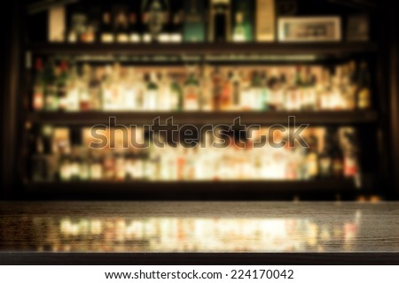 black background of bar and desk of free space for you glass  #224170042