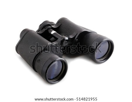 Black binoculars isolated on white background. #514821955