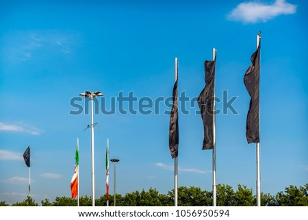Black color flags indicating Shiite religious mourning, Tehran, Iran #1056950594