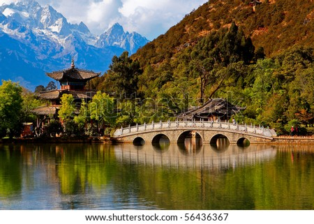 Black Dragon Pool with Jade Dragon snow mountain (Heillongtan ShangriLa China)