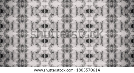 Black Geometric Textile. Grey Abstract Brush. Gray Geometric Spray. Grey Boho Pattern. Grey Brush. White Boho Abstract. Gray Dyed Stroke. Gray Dyed Watercolour. Grey Geo Print. Gray Tribal Batik.
