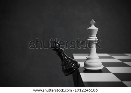 black pawn defeats white king at chess, Chess board game concept of business strategy idea, 3d rendering. Foto d'archivio ©