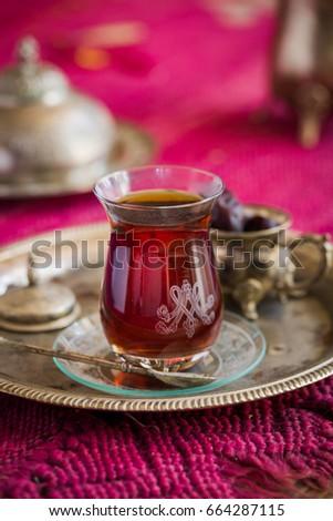 recipe: black tea in arabic [39]