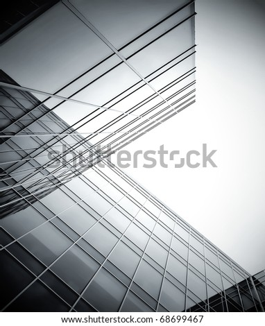 black texture of glass high-rise building