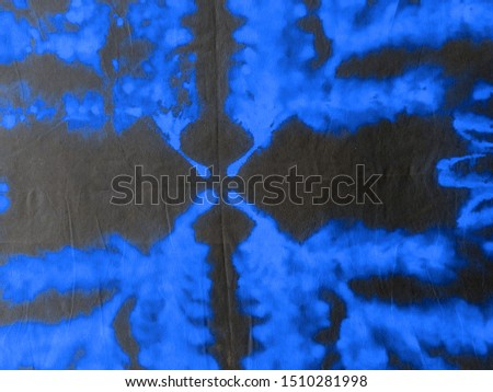 Black Tie Dye Art. Watercolor Print. Dirty Art Banner. Black Watercolor Paintbrush. Black Rough Art Print. White Brushed Material. Brushed Material. Dark Rough Art Print.