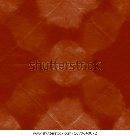 Black Tie Dye Boho. Caramel Dirty Art Painting. Brown Tie Dye Print. Coffee Aguarelle Texture. Brown Tie Dye Grunge. Coffee Brushed Banner. Black Rough Art Print. Splash Banner.