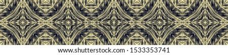 Black Vintage Seamless Background. Ornamental Geometry. Ornamental Geometry. Black Tile Oriental style. Asian Ornament. Bright Kaleidoscope Effect. Floral Design. Floral Design.