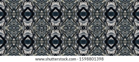 Black Vintage Seamless Background. Ornamental Geometry. Ornamental Geometry. Golden Black Oriental style. Asian Ornament. Royal Kaleidoscope Pattern Floral Elements Floral Elements