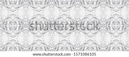 Black Vintage Seamless Background. Ornate Tile Background Ornate Tile Background Black Silver Dressing element Antique Element Hand Drawn. Kaleidoscope Effect. Floral Elements Floral Pattern.