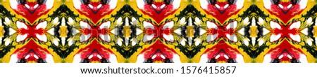 Black Vintage Seamless Pattern Tile. Ethnic Ornament Print. Ornate Tile Background Red Black Dressing element Antique Element Glamure Kaleidoscope Effect. Floral Elements Floral Elements