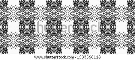 Black Vintage Seamless Pattern Tile. Ornate Tile Background Ornate Tile Background Black Silver Decoration print. Antique Element Golden Kaleidoscope Pattern Floral Design. Floral Pattern.