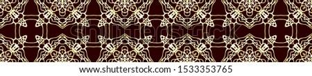 Black Vintage Seamless Pattern Tile. Ornate Tile Background Ornate Tile Background Black Tile Decoration print. Old fashion Design. Bright Kaleidoscope Effect. Floral Pattern. Floral Design.