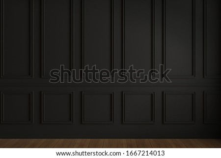 Black Wainscot Wall Blank Room