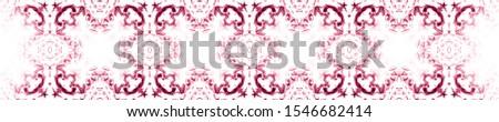 Black Wedding vintage lace seamless. Ornamental Geometry. Ethnic Ornament Print. Black Tile Dressing element Antique Element Luxury Kaleidoscope Art. Floral Elements Floral Design.