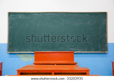Blackboard in an empty classroom  in China