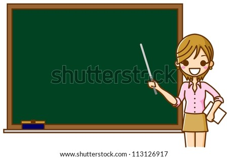 Blackboard teacher