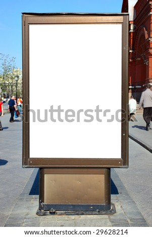 Blank advertisement hoarding, put your own text or image here