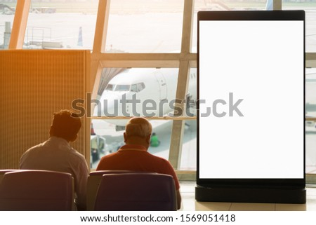 blank advertising billboard at airport background large LCD advertisement #1569051418