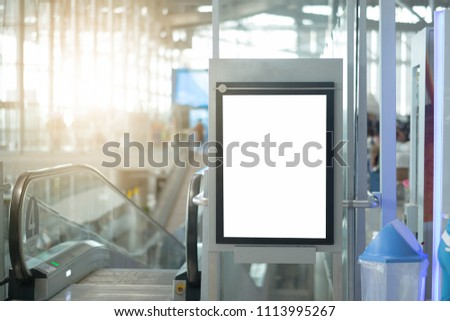 blank advertising billboard at airport,Mock up Poster media template Ads display in Subway station escalator #1113995267