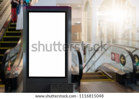 blank advertising billboard at airport,Mock up Poster media template Ads display in Subway station escalator #1116815048
