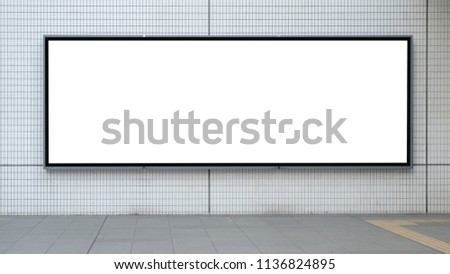 blank advertising billboard at airport,Mock up Poster media template Ads display in Subway station escalator #1136824895
