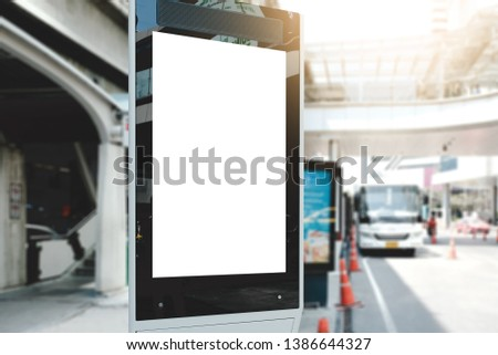 blank advertising billboard at airport,Mock up Poster media template Ads display in Subway station escalator #1386644327