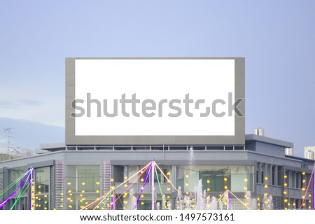blank advertising billboard on the road  background large LCD advertisement  with blue sky