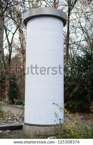 Blank advertising column waiting for advertisement to be applied