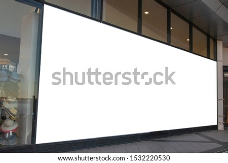 Blank billboard and outdoor advertising. Mock up, template, education, advertisement and text-here concept. White empty board display.