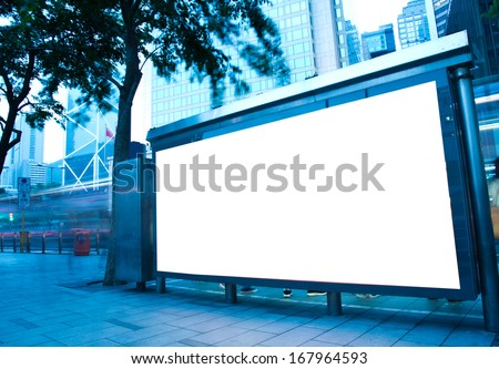 Blank billboard at a bus stop