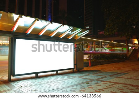 Blank billboard at night
