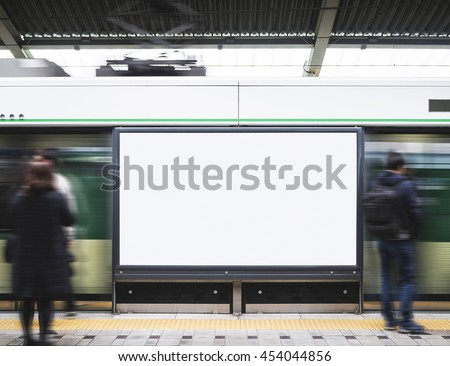 Blank Billboard Banner Light box in Subway station with blurred people Travel #454044856