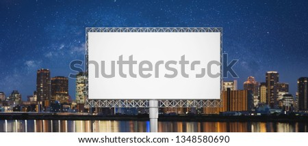 Blank billboard for advertisements, Night city with starry sky backgrounds