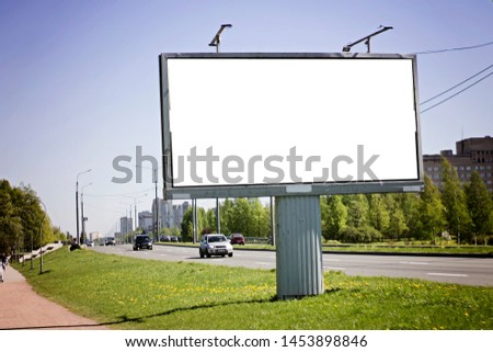 Blank billboard for new advertisement. Mock up