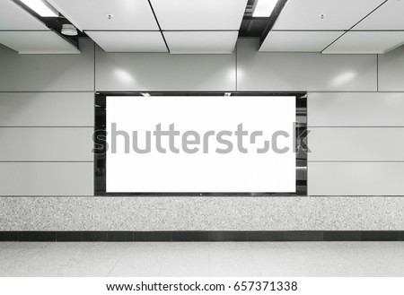 Blank billboard in metro subway station shot in asia, hong kong, great for mock up, ads, marketing #657371338