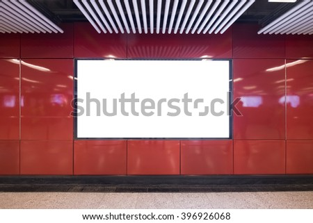 Blank Billboard in metro subway station shot in asia, hong kong, great for your copy space #396926068