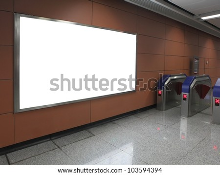 Blank billboard in subway station entrance (path in the image)