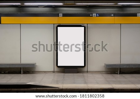 Blank billboard mock up in a subway station, underground Сток-фото ©