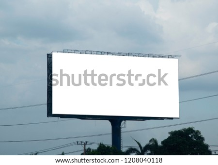 Blank billboard on blue sky background for new advertisement #1208040118